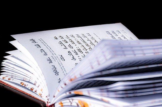 פרק מזמור לתודה – תפילת הודיה לה'